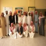 مدرسة ثانوية البديع تزور جمعية إنسان