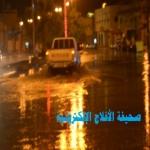 بالصــور الأفلاج تشهد امطار غزيرة اليوم الأحــد