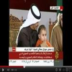 فديو : الطفل الذي نطق بـ [الشعب يريد إعدام الأسـد] بعد مقتلة والدته