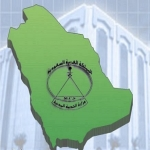 الخدمة المدنية تعلن أسماء 1300مواطن لشغل وظائف ادارية بالتربية