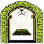 د. الحامد يحاضر بالأفلاج.. اليوم