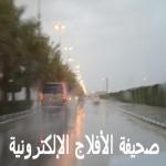 أمطار غزيرة على الأفلاج  ... بالصور [الجزء الأول]
