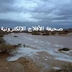 بالصور : الأمطار تسيل أودية الأحمر