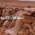 الشلالات تزين جبال الهدار وأمطار غزيرة تشهدها الأودية