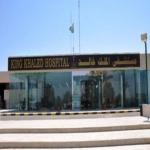 أقسام التنويم بمستشفى الملك خالد بتبوك بلا تكييف منذ شهر