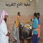 بالصور : جهود كبيرة يقوم بها متطوعون من أبناء المحافظة في مبرة الأفلاج الخيرية