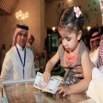 التلفزيون السعودي يبدأ في نقل تبرعات المواطنين والمقيمين