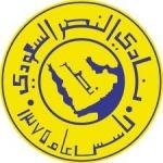 من أهالي المحافظة : جمعان الدوسري يوقع لنادي النصر
