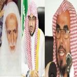 الشيخ صالح المغامسي يبين حكم قول سبحانك أثناء دعاء الإمام في صلاة التراويح