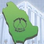 أسماء 1221 مرشحة لوظائف إدارية نسوية بالتربية والتعليم