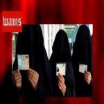 """سعوديات يعرضن أنفسهن للزواج عبر شبكات التواصل الاجتماعي بحثاً عن """"محرم"""" للحصول على بعثات للخارج..!"""