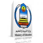 التربية والتعليم تفتح باب الترشيح للإيفاد لمرحلتي الدكتوراه والماجستير