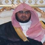 الشيخ ياسر بن عبدالرحمن العتيق قاضياً في ديوان المظالم