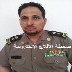 العتيبي إلى رتبة مقدم مديراً لمرور الأفلاج