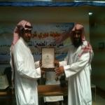 مدرسة تحفيظ القرآن بالهدار تكرم المدرسين المتقاعدين