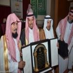 آل حسين يكرم طلاب الأفلاج المتفوقين