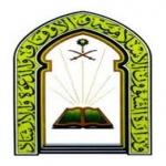 """""""الشؤون الإسلامية"""" تخصِّص 12 مليوناً لصيانة وإنشاء عددٍ من المساجد"""
