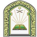 الموافقه على إقامة صلاة الجمعه في مسجد مرزوق بالفويعية
