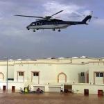 قوه تساند الدفاع المدني بالأفلاج