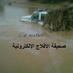 العثور على سيارة الدورية الأمنية التي جرفتها السيول بالأفلاج