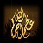 """إثر تعرضه لحادث مروري الشاب سالم بن عبدالله العبدالهادي إلى رحمة الله  وسوف يصلى عليه"""" عصراً بجامع التوحيد """""""