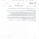د/ عبدالله الدوسري عضو مجلس الشورى يرفع برقية لخادم الحرمين الشريفين