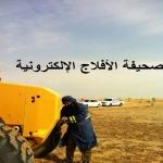 صور من جهود رجال الدفاع المدني في المحافظة