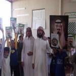 تقرير مصور عن اليوم المفتوح بمدرسة عبدالله بن رواحه  وتحفيظ القرآن الكريم بالأحمر