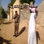 مدني الأفلاج : باشر حالة مواطن الصغو قبل تداول المقطع