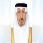 نائب امير الرياض يصدر تعميما لتلافي أضرار السيول