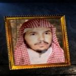 الافراج عن الشيخ سليمان العلوان اليوم ووصولة الى منزله