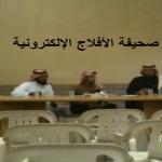 الموافقه على إفتتاح لجنة لجمعية الهدار في المهجه