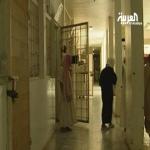 أبواب السجون السعودية مفتوحة للإعلاميين