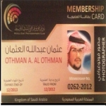 الأستاذ عثمان بن عبدالله العثمان ينضم لنادي فوتوغرافي الشرق الأوسط
