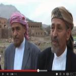 بـعد51 سنة أحمد الزبير يعود لأهله في اليمن
