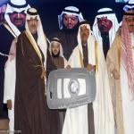 """للعام الثاني على التوالي """"الأفلاج"""" خارج جائزة وزارة التربية والتعليم للتميز"""