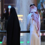 مواطن يشترط على خاطب ابنته إحضار برنت من الجوازات