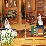 الشعب السعودي يترقب يوم الميزانية والآمال كبيرة بقرارات تسعد كل المواطنين