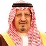إعفاء محافظ الخرج الامير عبدالرحمن بن ناصر من منصبه بناء على طلبه
