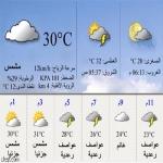 الحالة الجوية - منخفض جوي يؤثر على المملكة من مساء الأثنين و نهار الثلاثاء و توقعات بهطول أمطار رعدية غزيرة في بعض المناطق بإذن الله.