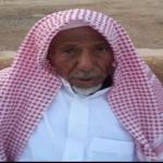 إبراء ذمـة لـ مبارك بن عبدالله بن مبارك آل جمعة رحمه الله