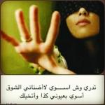 زمن العشق والهوى..«ما الحب إلاّ للحبيب الأول»
