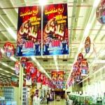 الشهري: وزارة التجارة تبارك دخول السلع المقلدة