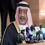 بأمر ملكي تعيين سمو الأمير مقرن بن عبدالعزيز نائباُ ثانياُ لرئيس مجلس الوزراء