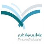 وزارة التربية تعلق حركة نقل المعلمات لأسباب فنية