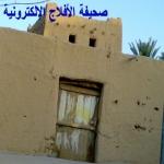 الجمعية السعودية للدراسات الأثرية تدشن إصداراتها لعامي 1433هـ -1434هـ
