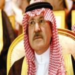 رسمياً.. الديوان الملكي يعلن وفاة الأمير سطام
