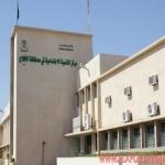الشيخ : مرضي بن محمد ال حبشان رئيساً لمجلس إدارة لجنة التنمية الاجتماعية الأهلية بالأفلاج