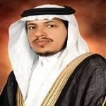 تربية الأفلاج تعزي القياة في وفاة الأمير سطام بن عبد العزيز