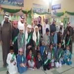 مدرسة سعد بن أبي وقاص الابتدائية  تكرم طلابها المتفوقين